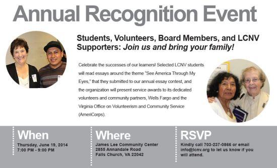 Annual Recognition 2014 invitation image