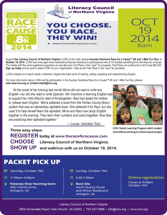 Race for a Cause Flyer 2014 front_50%